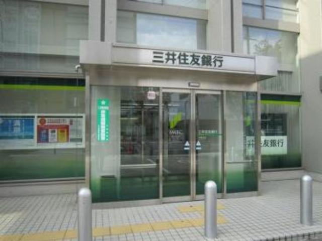 三井住友銀行今里支店