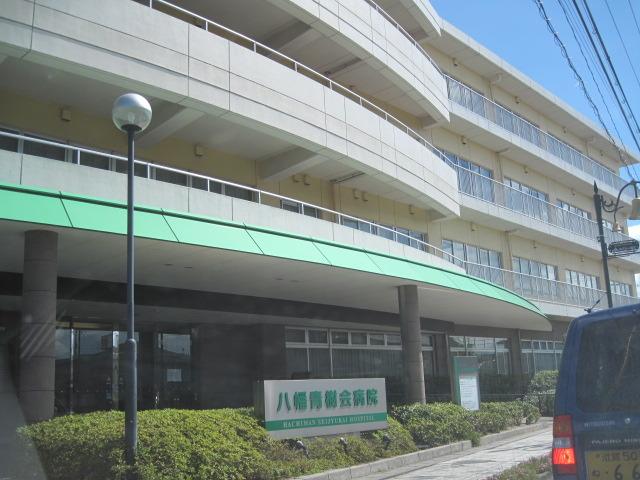公益財団法人青樹会滋賀八幡病院
