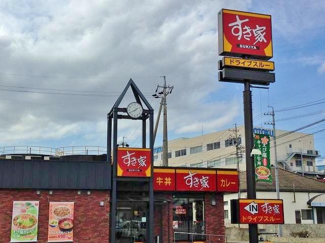すき家18号上田大屋店