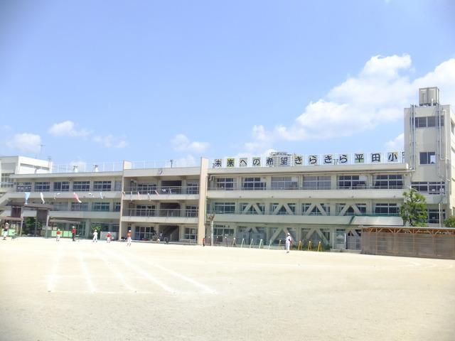 市川市立平田小学校