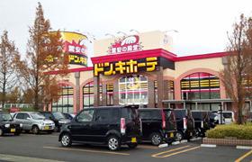 http://image.rentersnet.jp/8c358ea40d03640f60a33405f47acf9e_property_picture_959_large.jpg_cap_ドン・キホーテ長岡インター店