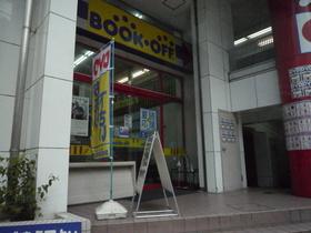 ブックオフ板橋成増店