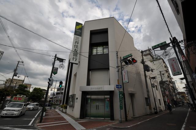三井住友銀行小阪支店