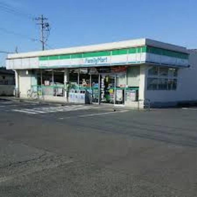 ファミリーマート大久保町店