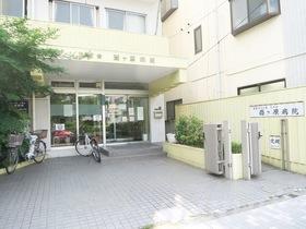 医療法人三恵会西ヶ原病院