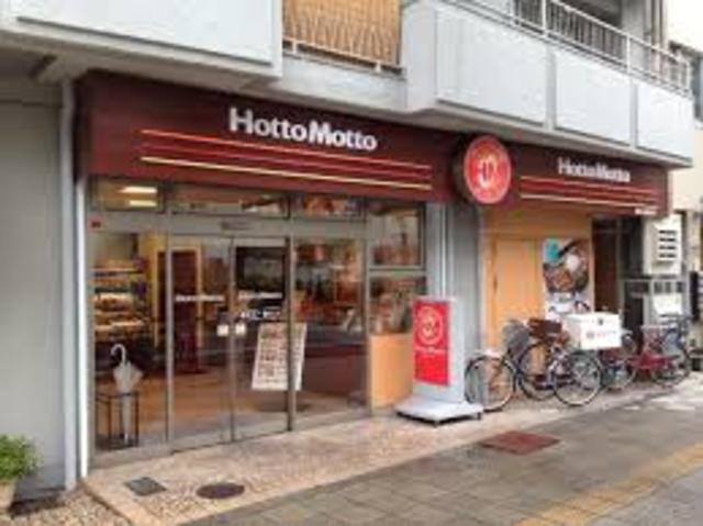 ほっともっと神戸古湊通店