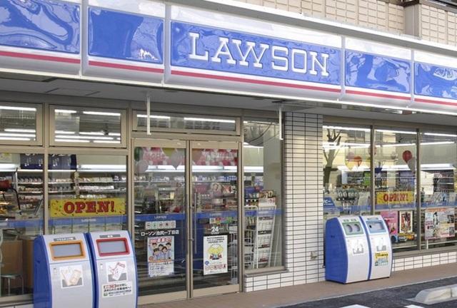 ローソン足立新田1丁目店