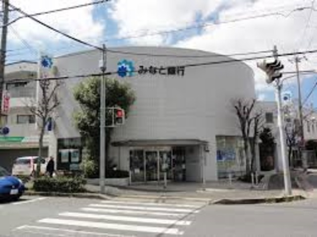 みなと銀行岩岡支店