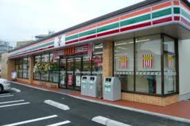 セブンイレブン神戸本山中町4丁目店