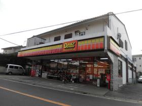 ヤマザキデイリーストアー曽谷1丁目店