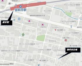 いなげや宮前平駅前店