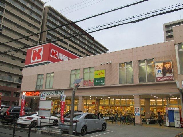 関西スーパー善源寺店