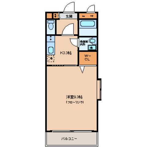 洋室9.3帖 K3.3帖