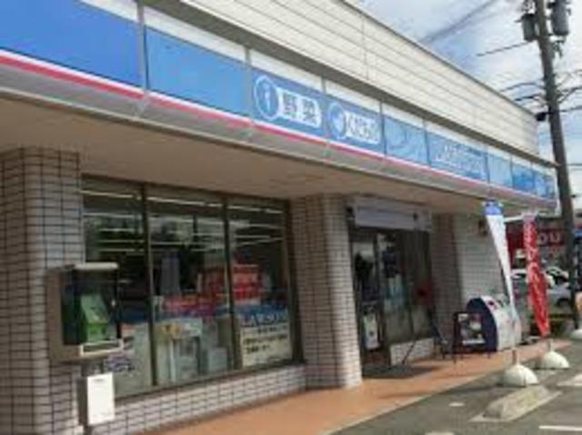 ローソン玉津町田中店