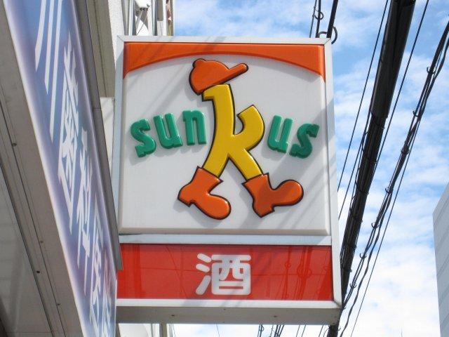 サークルK大阪本庄西店