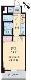 メゾン クレール 202号室