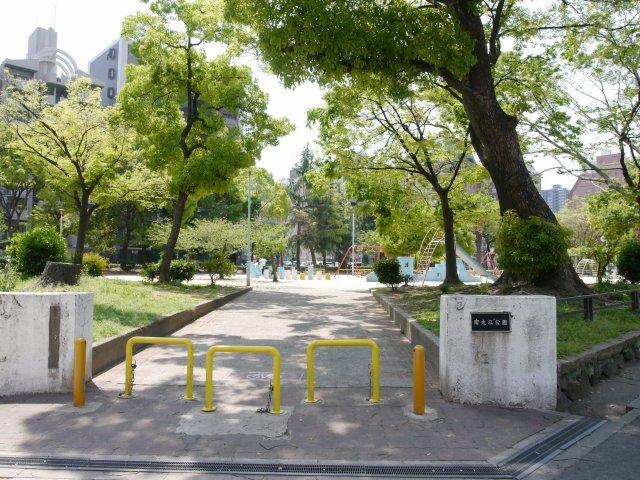 南大江公園