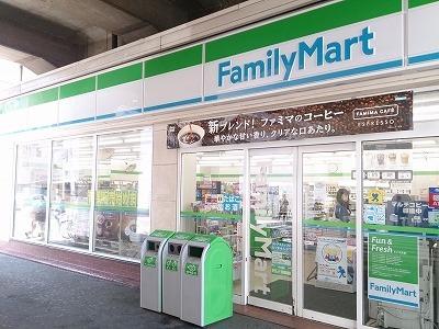 ファミリーマート八幡三丁目店