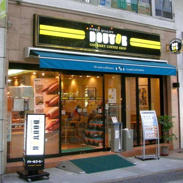 ドトールコーヒーショップ十条銀座店