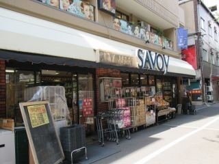 SAVOY・中津味道館
