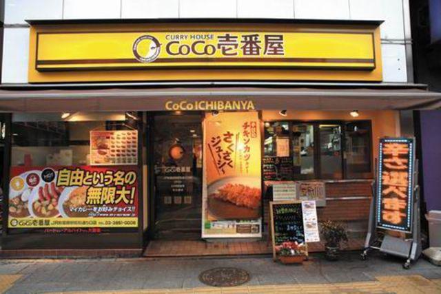 CoCo壱番屋北区王子明治通店