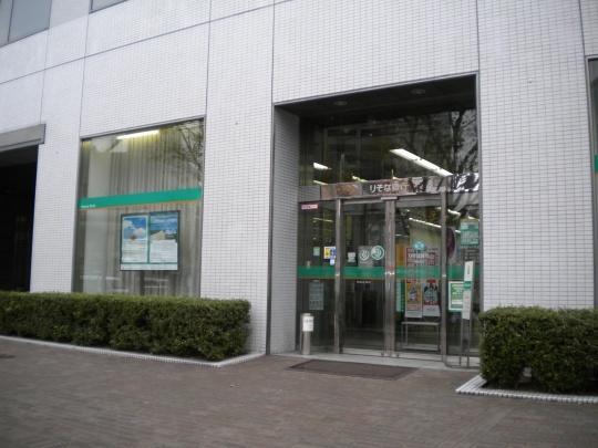 りそな銀行福島支店