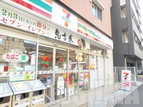 セブンイレブン北区王子神谷駅南店