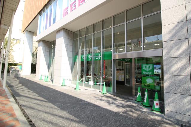 サミットストア小岩駅南口店