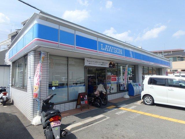 ローソン川西萩原一丁目店