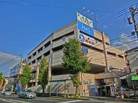 西松屋コープ片倉店