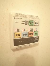 浴室乾燥で家事も便利に☆