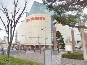 Can★Doイトーヨーカドー赤羽店