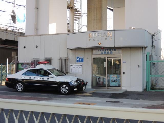 福島警察署大開交番