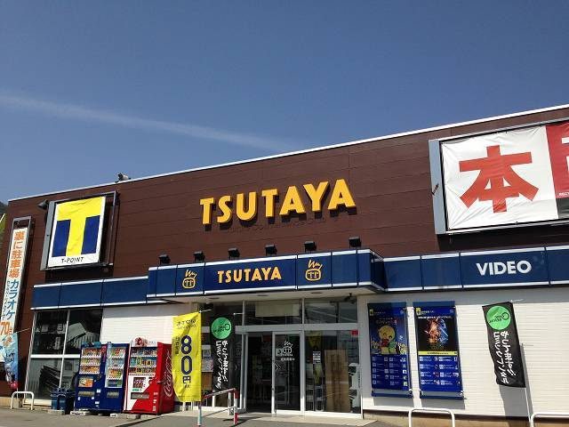TSUTAYA上田バイパス店