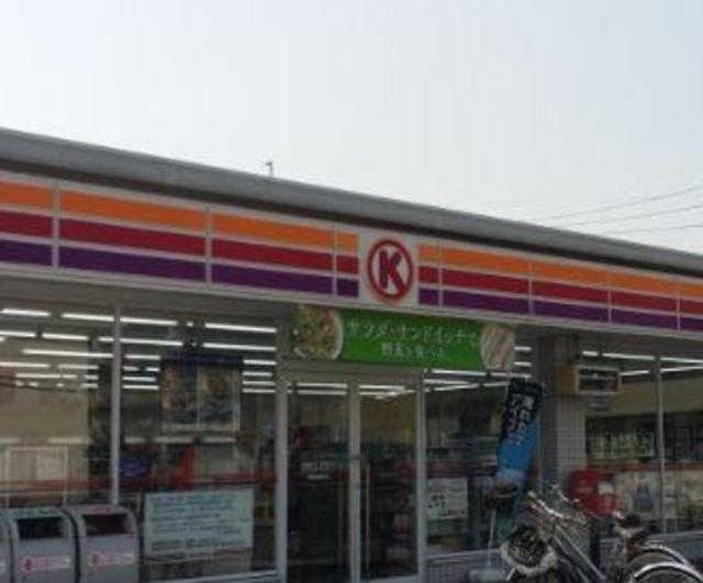 サークルK加茂上川辺店