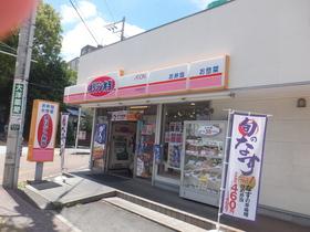 オリジン弁当京成津田沼店