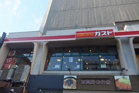 ガスト行徳店