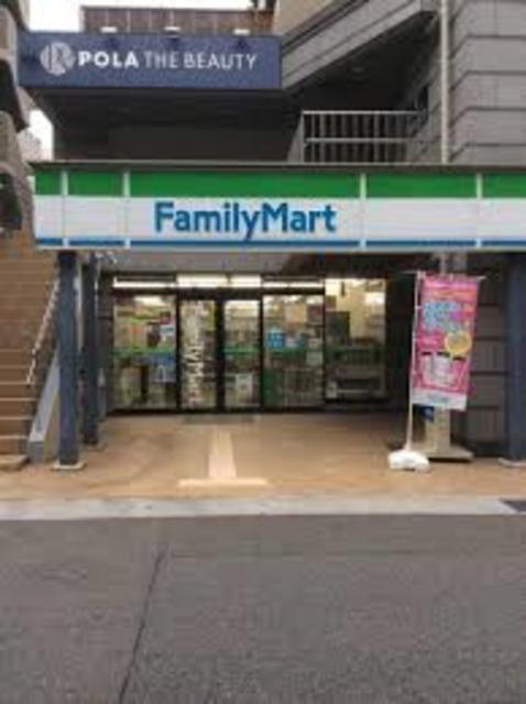 ファミリーマートJR住吉駅東店