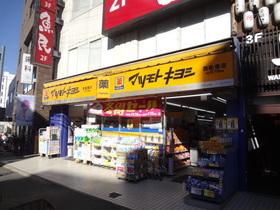 マツモトキヨシ西船橋店