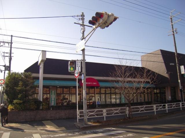 大丸ピーコック 箕面店