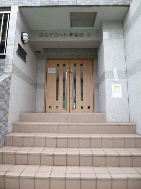 スカイコート早稲田第5共用設備