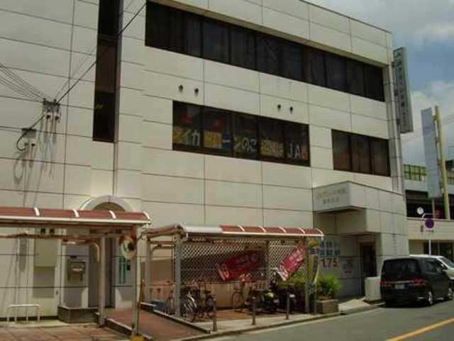 JAグリーン大阪荒本支店