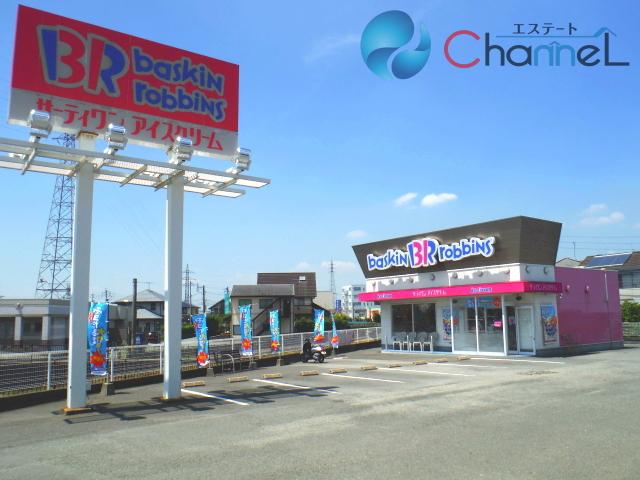 31アイスクリーム久留米上津バイパス店