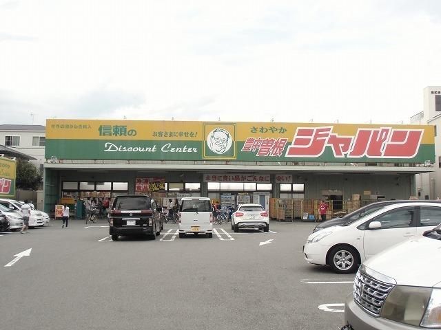 ジャパン豊中曽根店