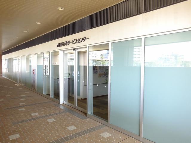 市川駅行政サービスセンター