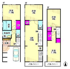 西糀谷259戸建 1号室
