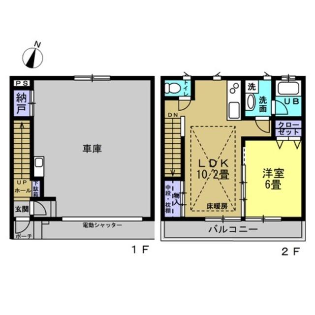 LDK10.2帖、洋室6帖+ガレージスペース