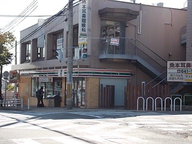 セブンイレブン神戸育英高校南店