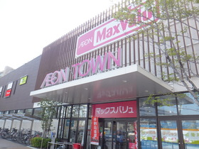 マックスバリュ新船橋店