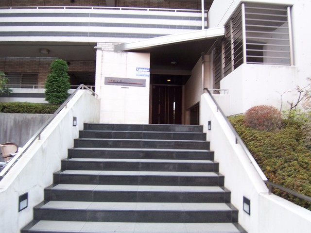駒沢大学駅 徒歩14分エントランス